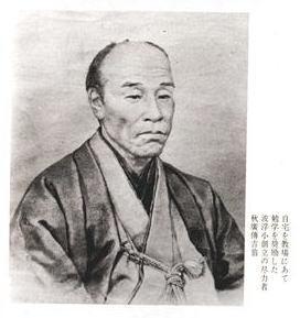 波浮小100年記念-page3 - コピー