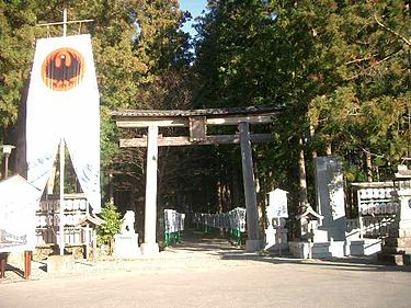 375px-Shrine_Kumano_hongu_torii01[1]