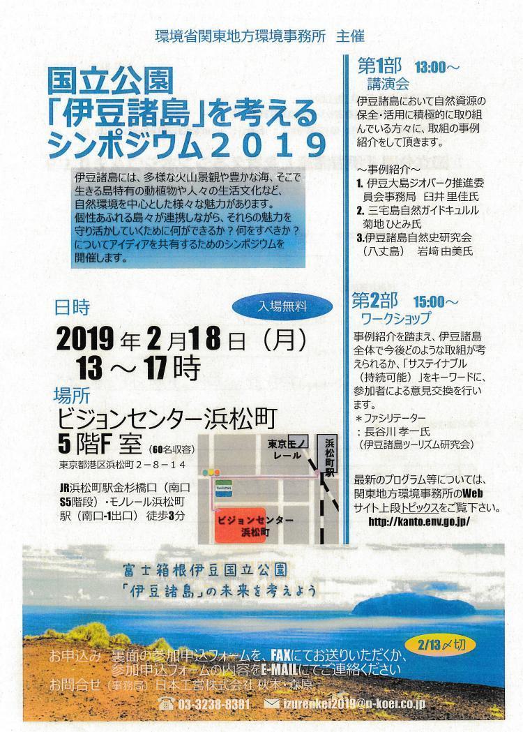 IMG_20190201_0001_convert_20190201100956.jpg