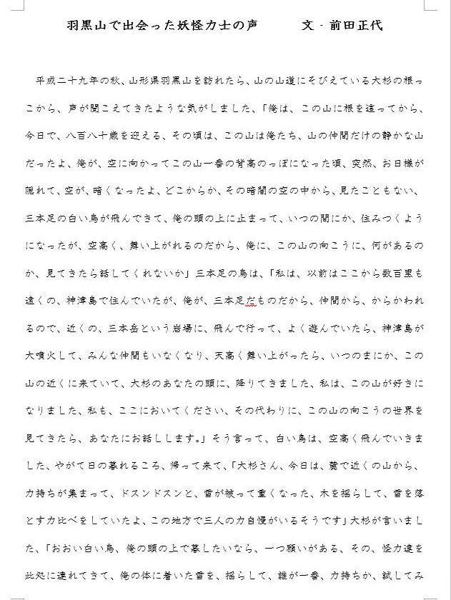 mae1.jpg