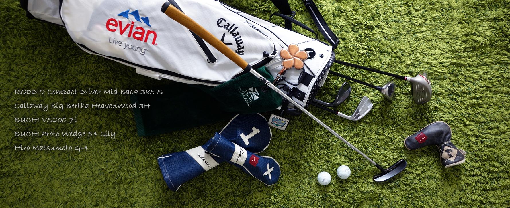 クラブ5本セッティング 5本でゴルフ
