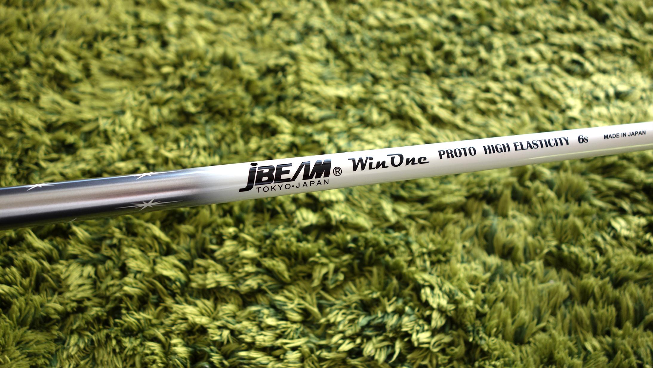 jbeam fx tour 425 B Jビーム アッセンブリ