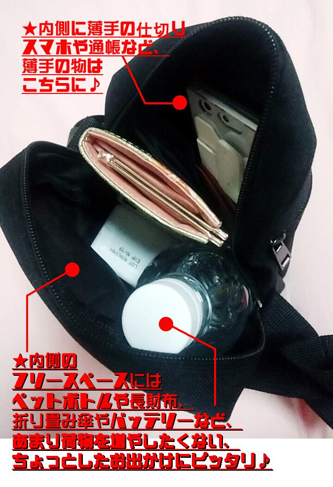 オリジナルバッグ説明内側