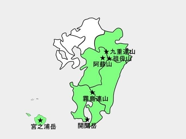 日本地図百名山九州purasu