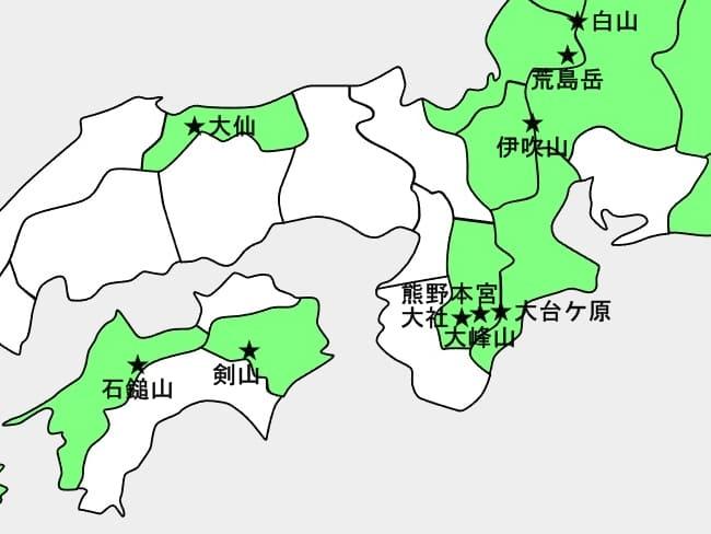 日本地図百名山part45650