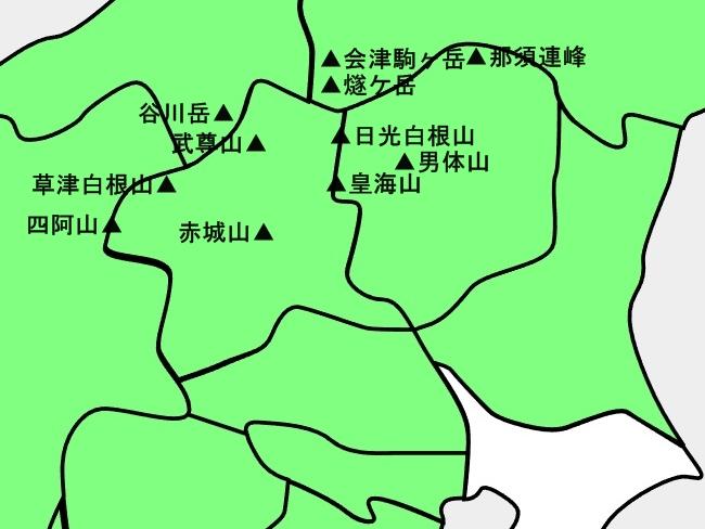 百名山関東上信越位置MAP