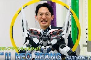 HG IIネオ・ジオング(ナラティブVer.) 動画t