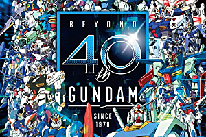 機動戦士ガンダム 40th Anniversary BEST ANIME MIXt