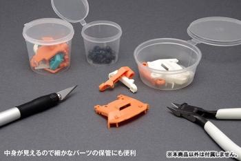 フタ付きPP塗料カップ (1)