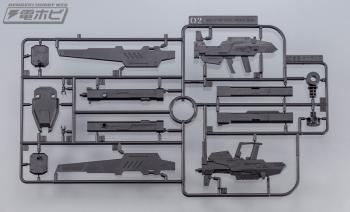 ガンプラ付録「1100 G.H.L-M.A.D GUN」