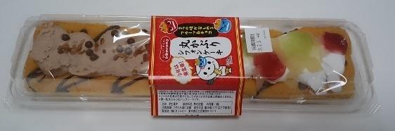 丸かぶりシフォンケーキ