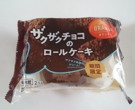 ザクザクチョコのロールケーキ01