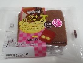 バナナサンドケーキ04