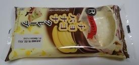 Happy!チョコバナナクレープ01