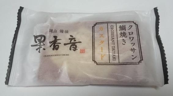クロワッサン鯛焼き