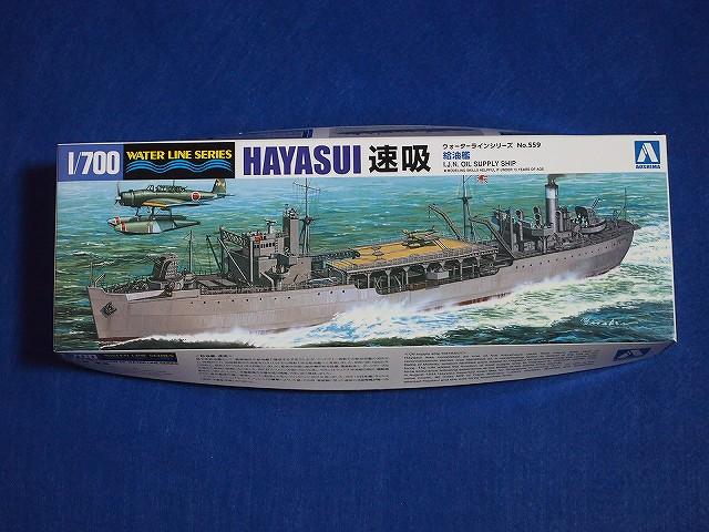 02_hayasui1944_00.jpg