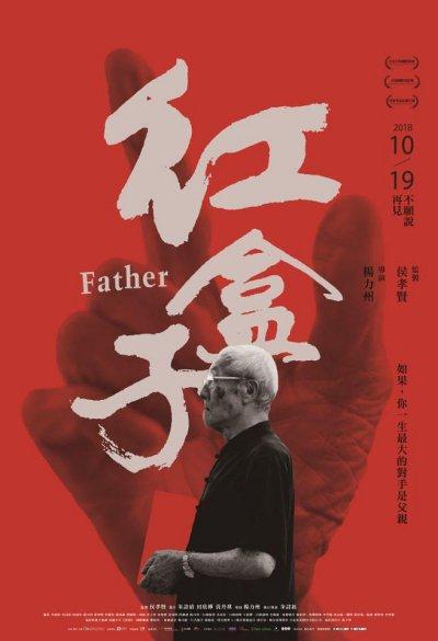 Father(仮題)