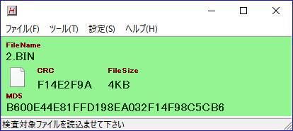 F14E2F9A.png