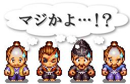 マジかよ…!?