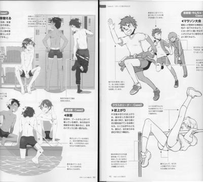 少年の描き方 (8)