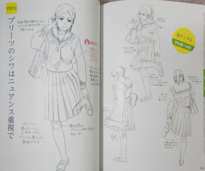 服のシワ実践マスター (5)