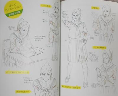 服のシワ実践マスター (6)