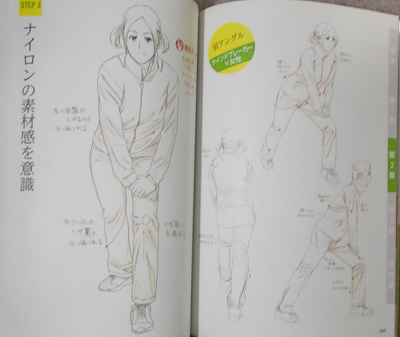 服のシワ実践マスター (9)