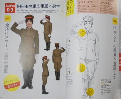 服のシワ実践マスター (12)