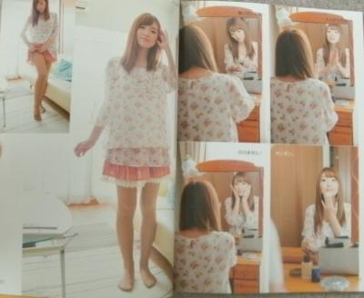 スーパーポーズブック ヌードドジっ娘OL編 (4)