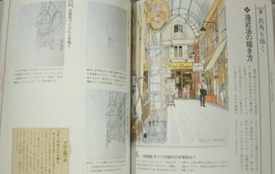 水彩画プロの裏技 (7)