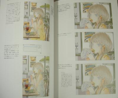 イラストレーションテクニック (8)