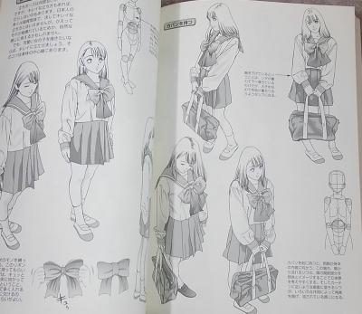 衣服の描き方学校制服少女 (4)
