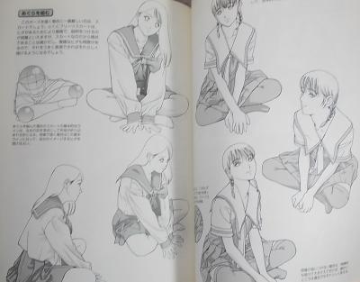 衣服の描き方学校制服少女 (5)