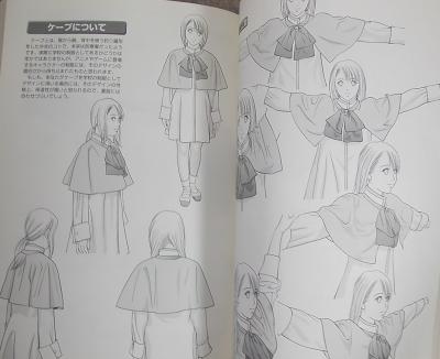 衣服の描き方学校制服少女 (6)
