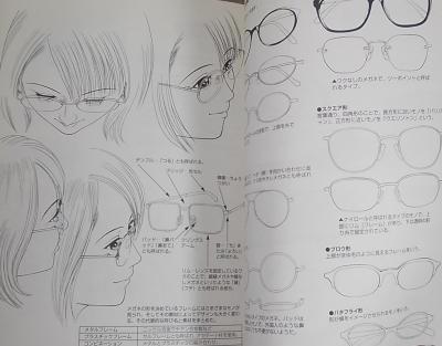 衣服の描き方学校制服少女 (8)