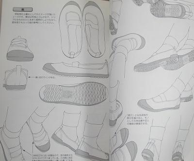 衣服の描き方学校制服少女 (9)