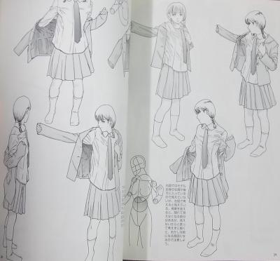 衣服の描き方学校制服少女 (2)