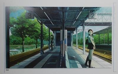 背景イラストの描き方デジタル編 (2)