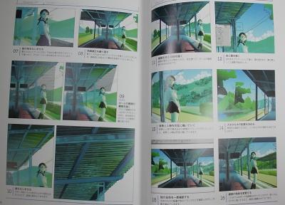 背景イラストの描き方デジタル編 (7)