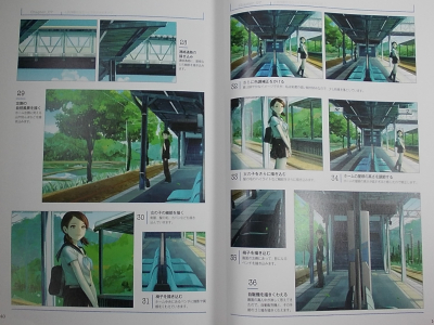 背景イラストの描き方デジタル編 (9)