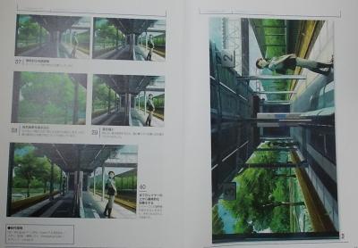 背景イラストの描き方デジタル編 (10)