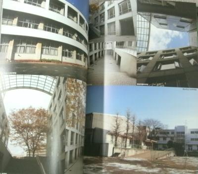 背景ビジュアル資料4学校・学院・学園 (9)