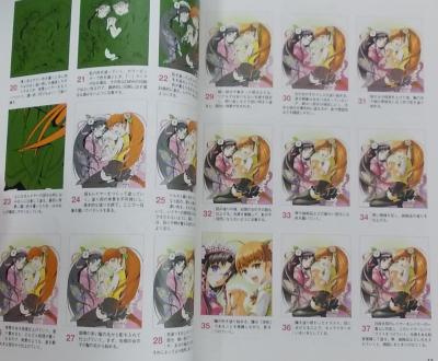 かわいい女の子キャラの描き方 (2)