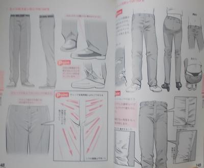 キャラクターの手と足の描き方 (11)