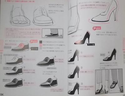 キャラクターの手と足の描き方 (13)