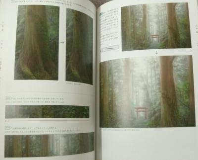 イラストのための背景画の教科書 (10)