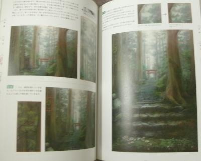 イラストのための背景画の教科書 (9)