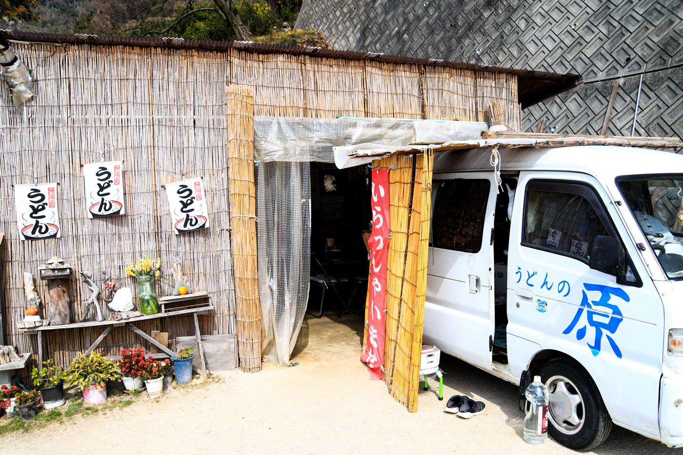 kawasakura-28.jpg
