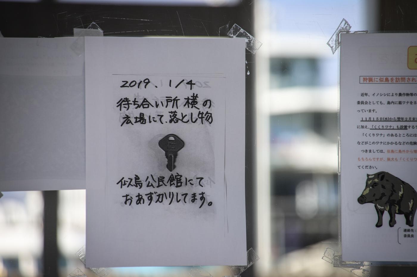 ninoshima-13.jpg
