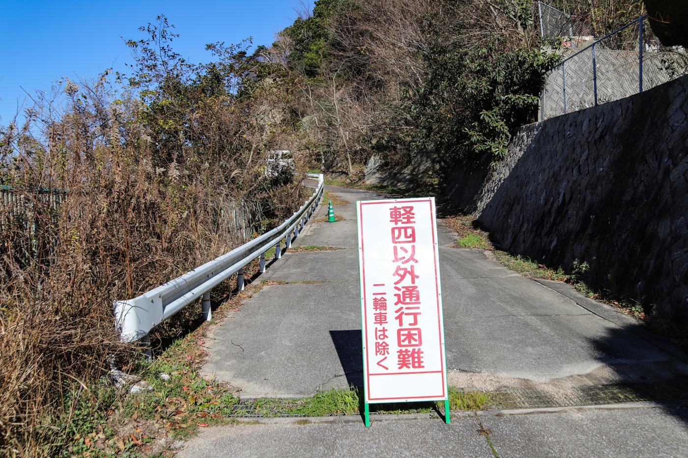 ninoshima-19.jpg